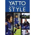 Yahoo!イーベストCD・DVD館遠藤保仁/遠藤保仁 ヤットスタイル