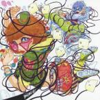 mihimaru GT/mihimalogy(初回限定盤B)(DVD付)