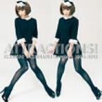 小西康陽/ATTRACTIONS!KONISHI YASUHARU remixes 199