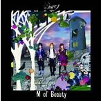 メガマソ/M of Beauty