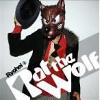 Ryohei/Rat the Wolf