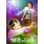 Naozumi Takahashi A'LIVE2009「ColorS」