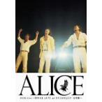 アリス3606日 FINAL LIVE at KORAKUEN-完全盤-  DVD