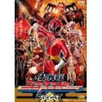 ショッピングシンケンジャー スーパー戦隊シリーズ 侍戦隊シンケンジャー VOL.11
