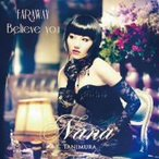 谷村奈南/FAR AWAY/Believe you