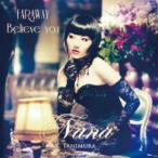 谷村奈南/FAR AWAY/Believe you