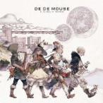 DE DE MOUSE/A journey to freedom