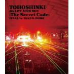 東方神起/4th LIVE TOUR 2009〜The Secret Code〜FINAL