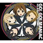 Go!Go!MANIAC