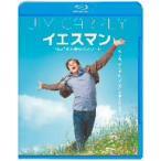 """イエスマン """"YES""""は人生のパスワード(Blu−ray Disc)"""