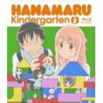 はなまる幼稚園 2(Blu−ray Disc)