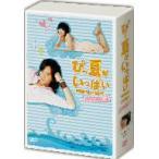 ぴー夏がいっぱい DVD−BOXI