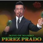 ペレス・プラート楽団/ミュージック・マエストロ・シリーズ マンボの王様、ペレス・プラードの全て〜マン ...