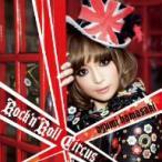 浜崎あゆみ/Rock'n'Roll Circus