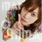大島麻衣/メンドクサイ愛情(初回限定盤B)(DVD付)