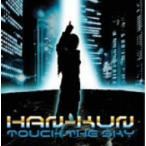 HAN−KUN/TOUCH THE SKY