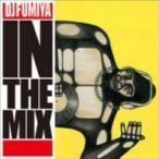 DJ FUMIYA/DJ FUMIYA IN THE MIX