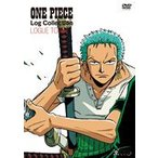 "ONE PIECE Log Collection""LOGUE TOWN"""