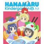 はなまる幼稚園 3(Blu−ray Disc)