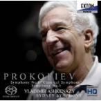 アシュケナージ/プロコフィエフ:交響曲第1番「古典交響曲」&第5番