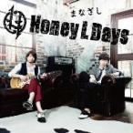 Honey L Days/まなざし