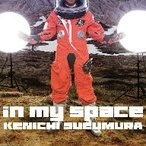鈴村健一/in my space(DVD付)