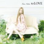 西野カナ/to LOVE