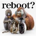 flumpool/reboot〜あきらめない詩〜/流れ星