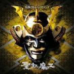聖飢魔II/悪魔RELATIVITY
