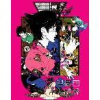 四畳半神話大系 第4巻(Blu-ray Disc)