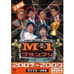 /M−1 グランプリ the BEST 2007〜