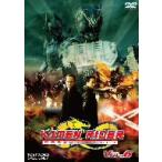 KAMEN RIDER DRAGON KNIGHT VOL.8  DVD