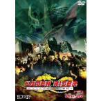 KAMEN RIDER DRAGON KNIGHT VOL.10 FINAL   DVD