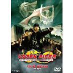 KAMEN RIDER DRAGON KNIGHT DVD - BOX2 FINAL