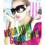 倖田來未/Gossip Candy(DVD付)