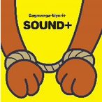 ギャグマンガ日和+ オリジナルサウンドトラック