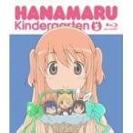 はなまる幼稚園 5(Blu−ray Disc)