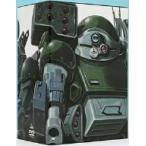 装甲騎兵ボトムズ DVD−BOXIII