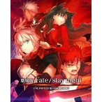 劇場版Fate/stay night UNLIMITED BLADE WORKS(初回限定版)(Blu−ray Disc)