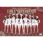 少女時代/少女時代到来〜来日記念盤〜New Begining of Girls'Generation