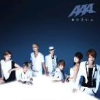 AAA/負けない心(DVD付A)