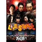/YOSHIMOTO presents LIVE STAND 2010 男前祭り〜肉食系DISC〜