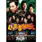 /YOSHIMOTO presents LIVE STAND 2010 男前祭り〜草食系DISC〜