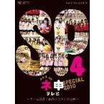 AKB48/AKB48 ネ申テレビ スペシャル〜チ
