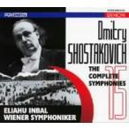 インバル/ショスタコーヴィチ:交響曲全集
