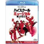 ハイスクール・ミュージカル/ザ・ムービー(Blu−ray Disc)