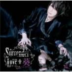 葵 from 彩冷える/Surrender Love(初回限定盤B)