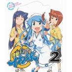 侵略!イカ娘(2)(Blu-ray Disc)
