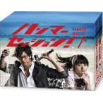 ハンマーセッション! DVD−BOX