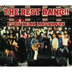 福山雅治/THE BEST BANG!!
